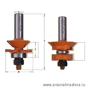 CMT 955.506.11 Комплект 2 фрез шип-паз (Вагонка 19-25,4 мм) S12 D34,7-44,45