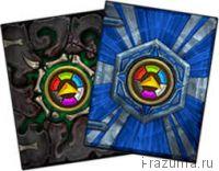 Codex (Кодекс). Альбом. Синие против Черных