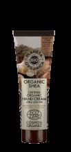 Organic shea Крем для рук органический, 75 мл.