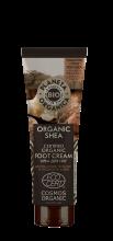 Organic shea Крем для ног органический, 75 мл.