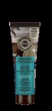 Organic coconut Крем для рук органический, 75 мл.
