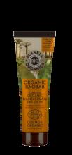 Organic baobab Крем для рук органический, 75 мл.