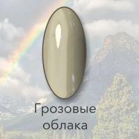 VOGUE/Вог гель-лак Грозовые облака, 10 ml