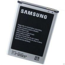Аккумулятор B800BC для Samsung SM-N9000 Galaxy Note 3/N9002/N9005