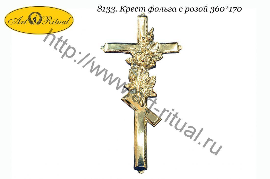 8133. Крест фольга с розой 360*170