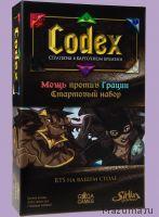 Codex (Кодекс). Стартовый набор