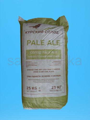 Солод Пэль Эль (Pale Ale), Курский