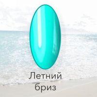 VOGUE/Вог гель-лак Летний бриз 117, 10 ml