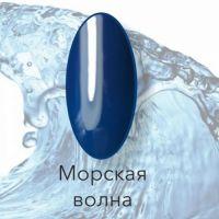 VOGUE/Вог гель-лак Морская волна 114, 10 ml