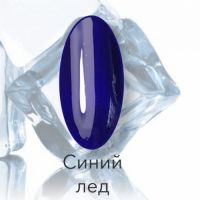 VOGUE/Вог гель-лак Синий лед 113, 10 ml