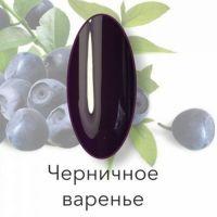 VOGUE/Вог гель-лак Черничное варенье 110, 10 ml