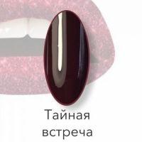 VOGUE/Вог гель-лак Тайная встреча 109, 10 ml