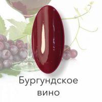 VOGUE/Вог гель-лак Бургундское вино 108, 10 ml