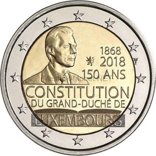 Люксембург, 2 евро 2018 год, 150 лет Конституции Люксембурга.