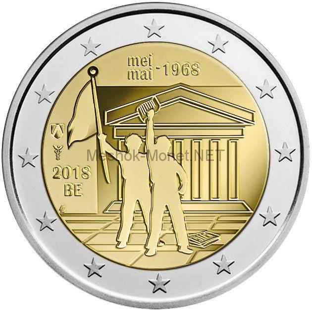 Бельгия 2 евро 2018 Студенческое восстание (буклет)