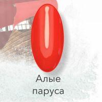 VOGUE/Вог гель-лак Алые паруса 104, 10 ml