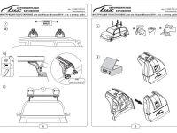 Багажник на крышу Nissan Murano Z52, 2014-..., Lux, крыловидные дуги