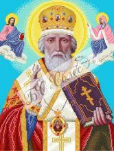 СМ. Святой Николай. А3 (набор 2000 рублей) БС Солес