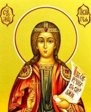 Икона Пелагея Антиохийская  (копия старинной)