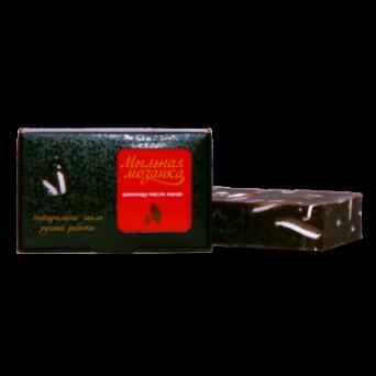 Мыло натуральное Шоколад (с маслом какао), 100 гр