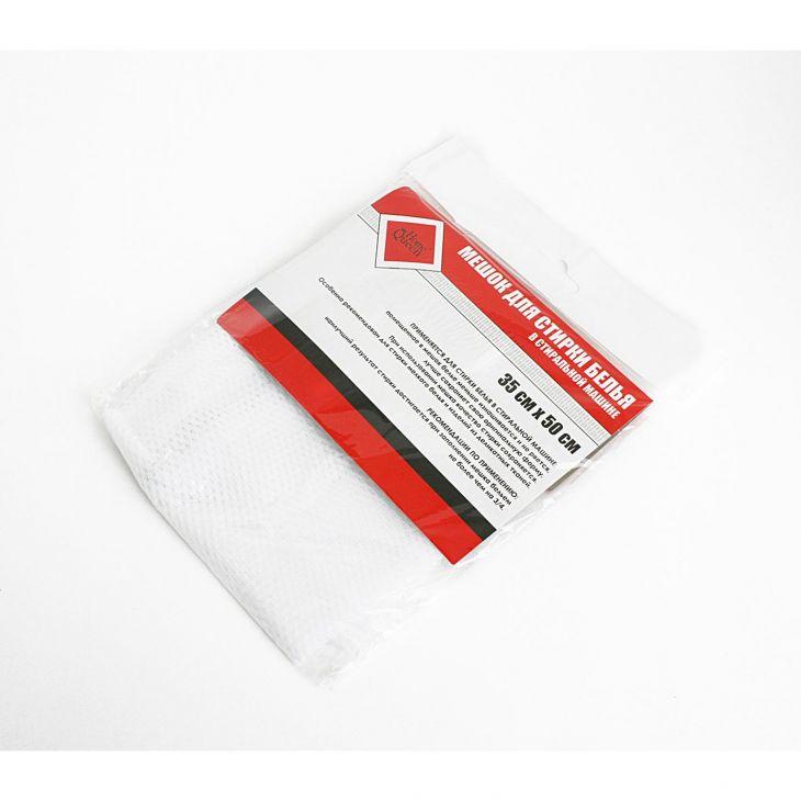 """Мешок для стирки белья """"Home Queen"""", цвет: белый, 35 см х 50 см 56550"""