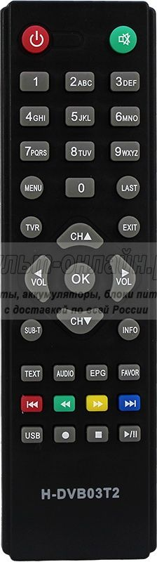 Hyundai H-DVB03T2