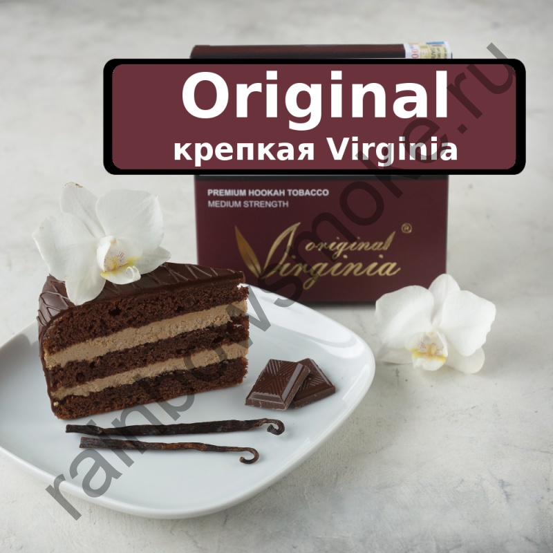Original Virginia Original 200 гр - ChocoCake (Шоколадный Кейк)
