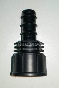 "Муфта ¾"" внутр. - 20 мм FCO12034"