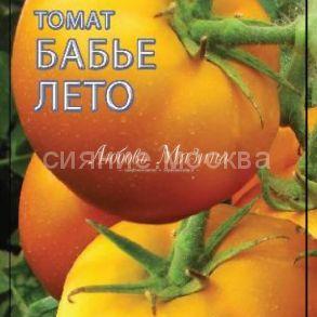 Томат Бабье лето F1. Серия Томаты - фрукты