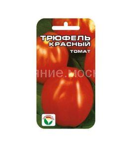 Томат Трюфель красный, 20 шт.
