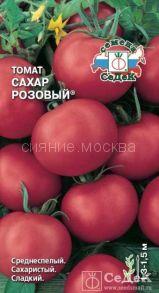 Томат Сахар розовый