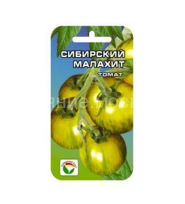 Томат Сибирский малахит ( Сиб Сад )