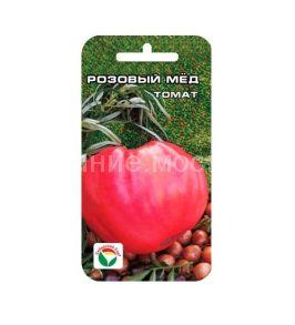 Томат Розовый мед ( Сиб Сад )
