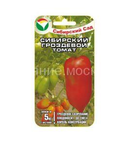 Томат Сибирский гроздевой (Сиб Сад)