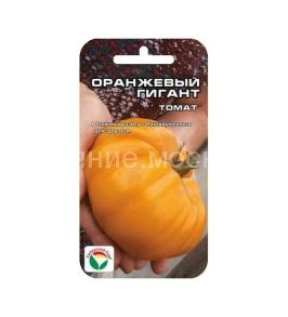 Томат Оранжевый гигант ( Сиб Сад )