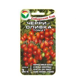 Томат Черри-Оливка ( Сиб Сад )