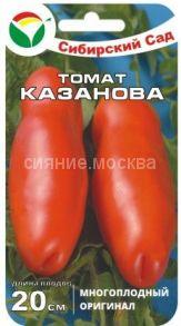 Томат Казанова ( Сиб Сад )
