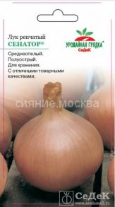 """Семена лука Сенатор (репчатый) серии """"Урожайная грядка"""""""