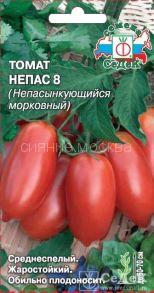 Семена томата Непас 8 (Непасынкующийся морковный)
