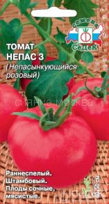 Семена томата Непас 3 (Непасынкующийся розовый)