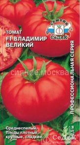 Семена томата Владимир Великий F1