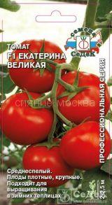 Семена томата Екатерина Великая F1