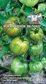 Семена томата Изумрудное яблоко
