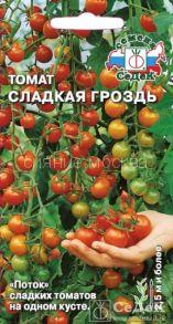 Семена томата Сладкая Гроздь