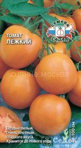 Семена томата Лежкий