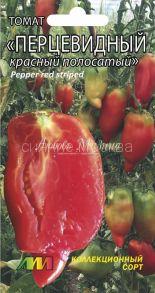 Томат Перцевидный полосатый, коллекционный