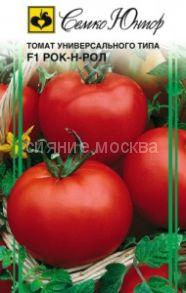 ТОМАТ РОК-Н-РОЛ F1