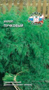 Укроп Пучковый (СеДеК)