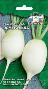 РЕДЬКА-лоба ЭСМЕРАЛЬДА