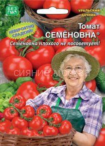 ТОМАТ СЕМЁНОВНА®